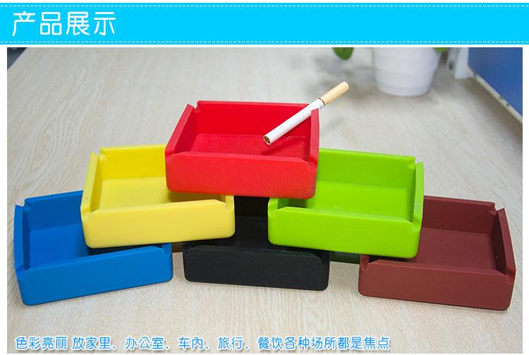 硅胶礼品价格--硅胶烟灰缸