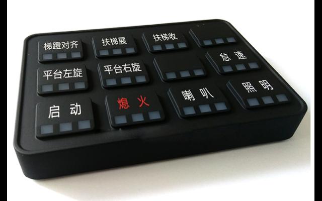 硅胶按键设计