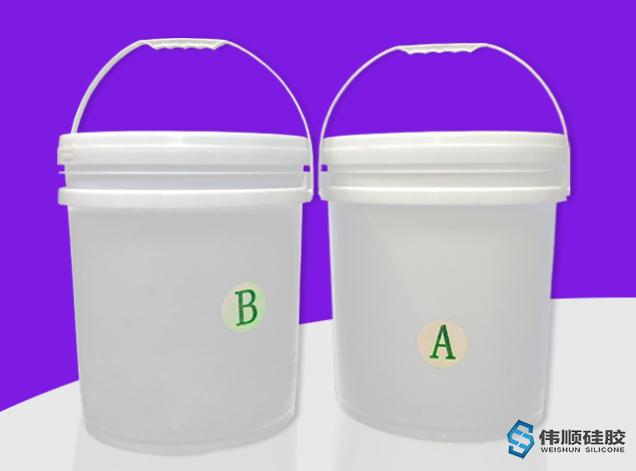 液态硅胶成型产生气泡的原因,液态硅胶成型时产生气泡的解决方法