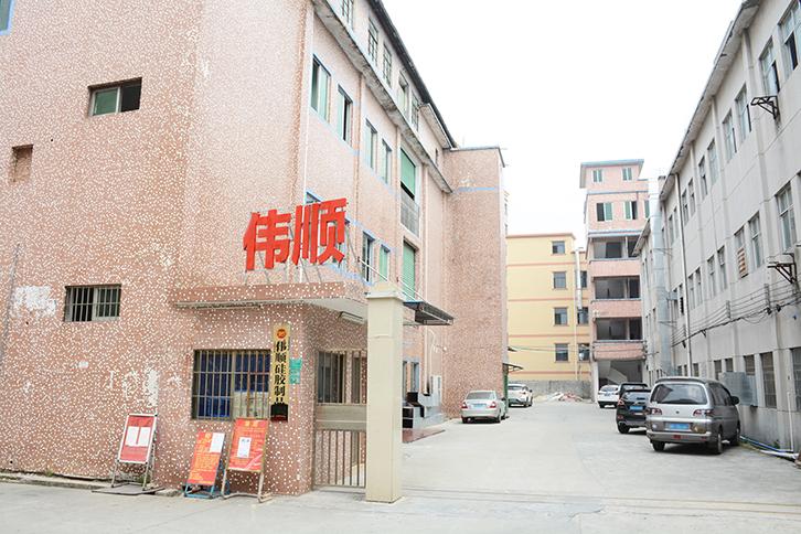 广东硅胶制品厂