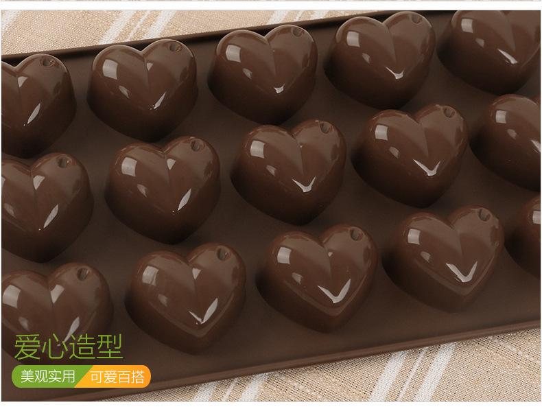 东莞硅胶巧克力模具工厂