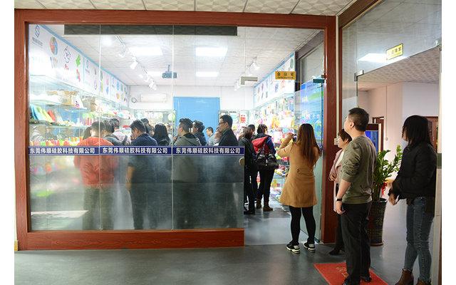 香港浙江11选5基本走图礼品协会成员单位近30人考察伟顺硅胶,2019年订单不断