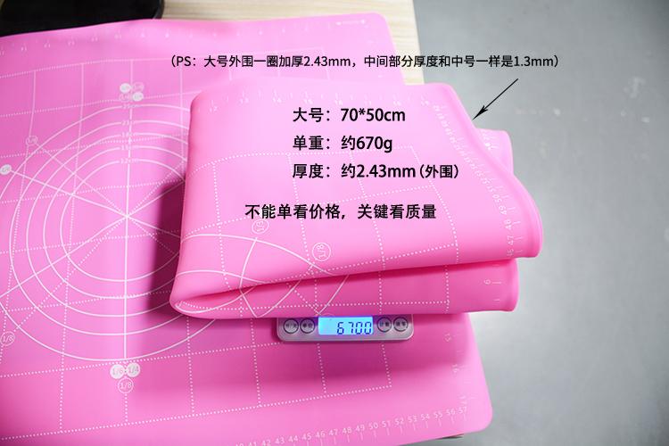 硅胶揉面垫对人体有害吗,硅胶揉面垫有毒吗,硅胶揉面垫安全吗?