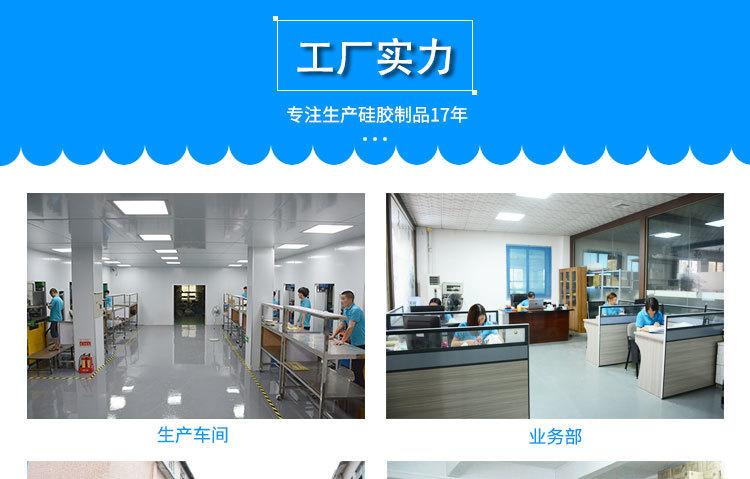 详情湖北11选五怎么中奖页公司介绍750-12片-专利_01