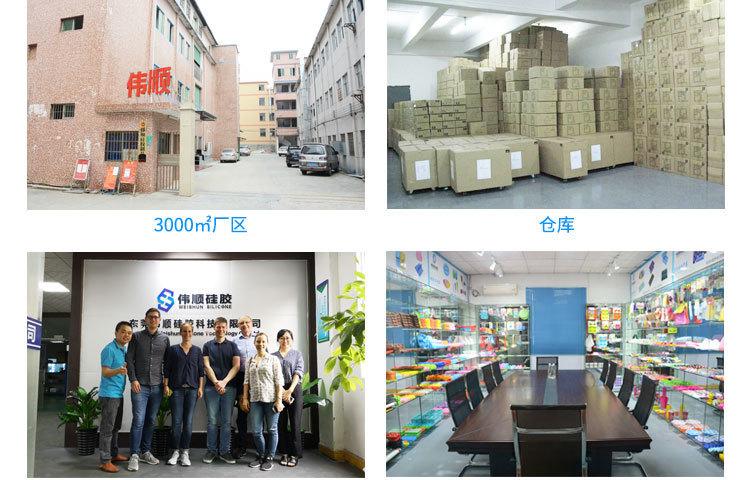 详情页企业先容750-12片-专利_02