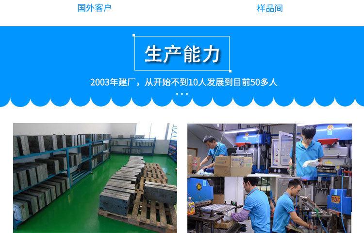 详情页企业先容750-12片-专利_03