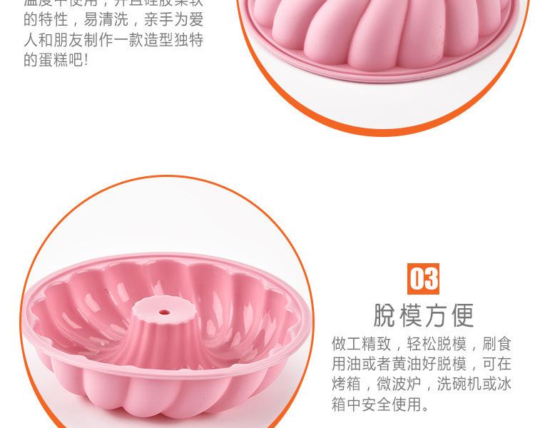 硅胶蛋糕模,硅胶烘焙模,diy蛋糕模具
