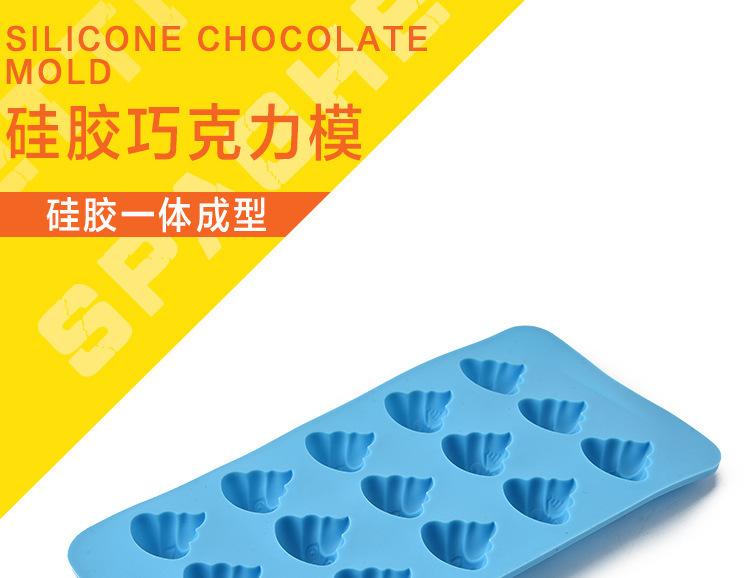 15连硅胶蛋糕模,便便图案巧克力模,粑粑图案翻糖模