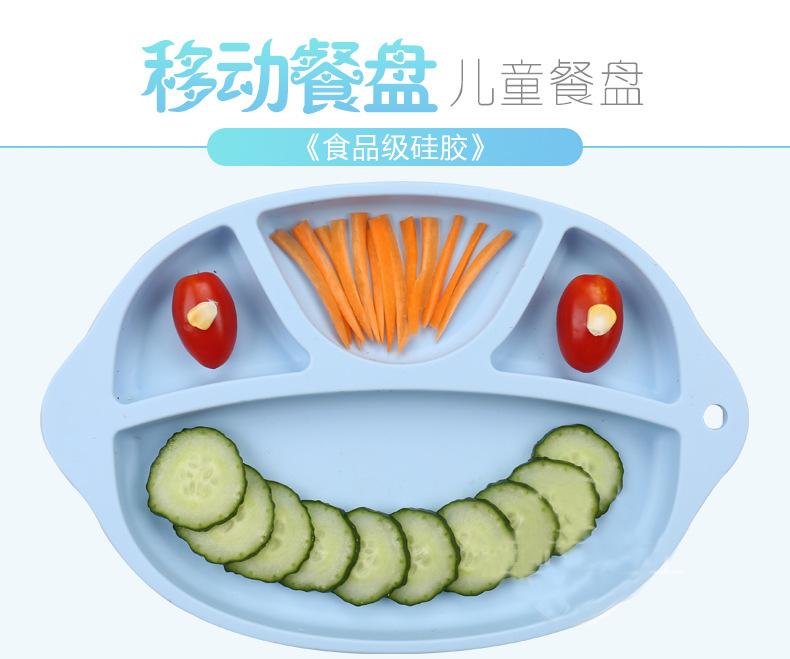 儿童餐盘,硅胶儿童餐具,一体式分隔餐盘