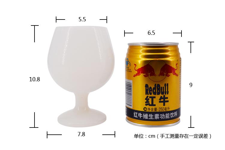 硅胶红酒杯,硅胶葡萄酒杯,硅胶酒杯