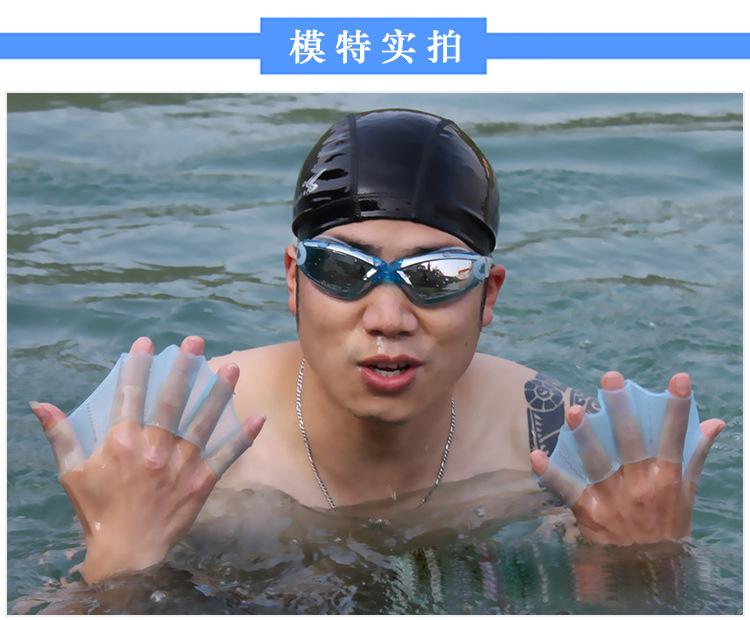 硅胶游泳手蹼,青蛙硅胶手蹼,划水掌手蹼