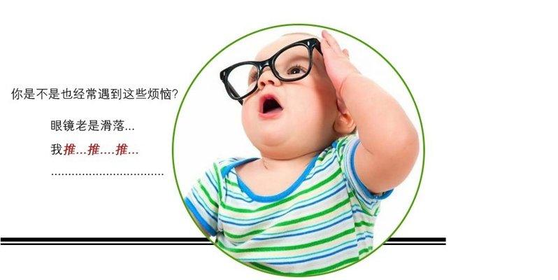 硅胶防滑眼镜耳钩,防摔镜腿,眼镜脚套