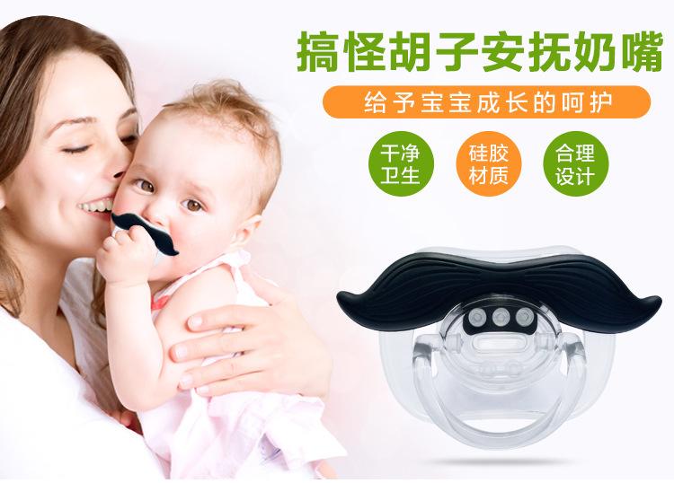 硅胶安抚奶嘴,搞怪安抚奶嘴,婴儿安抚奶嘴