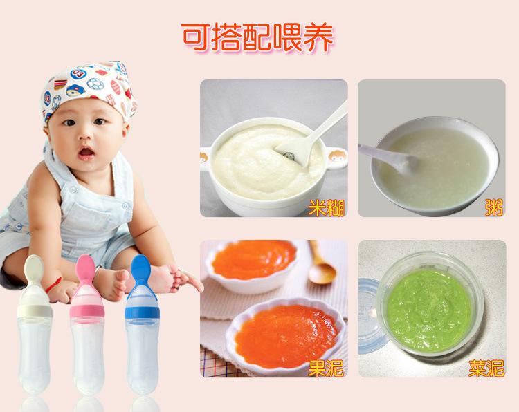 婴儿喂食器,宝宝喂养勺,挤压式迷糊勺