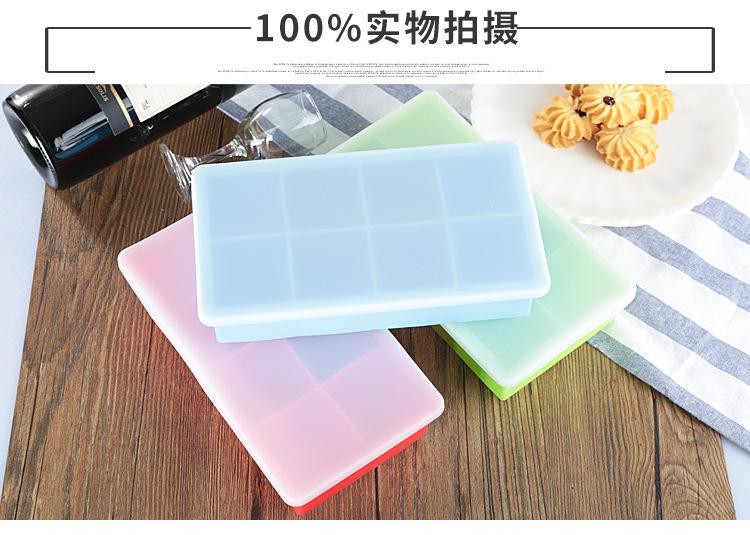 大块冰格,硅胶储存盒,8格冰格,带盖硅胶冰格,环保硅胶辅食盒