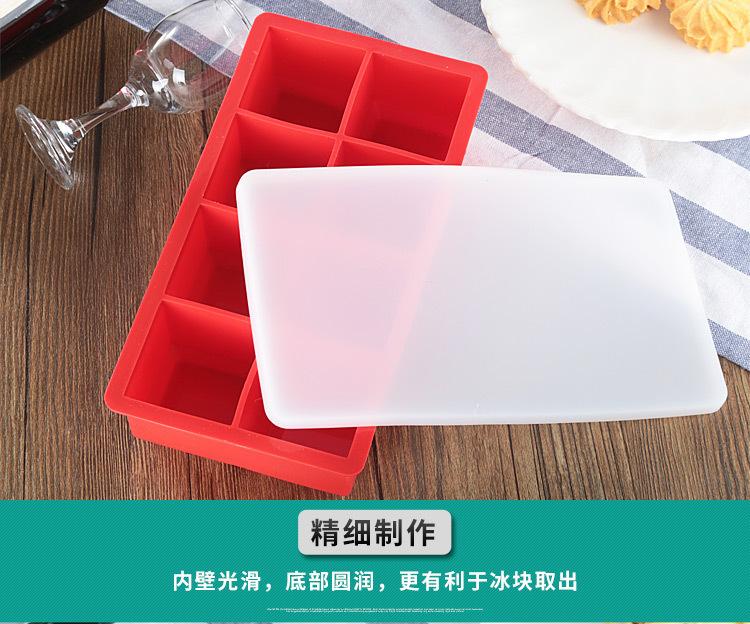 硅胶辅食盒