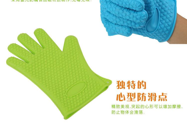 硅胶隔热手套
