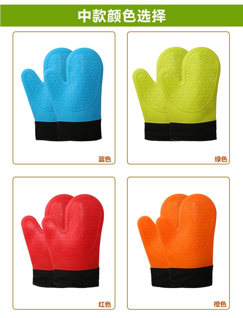 硅胶防烫手套,加棉布防烫手套,二指硅胶防烫手套,微波炉硅胶防烫手套,烤箱防烫手套,双层硅胶手套