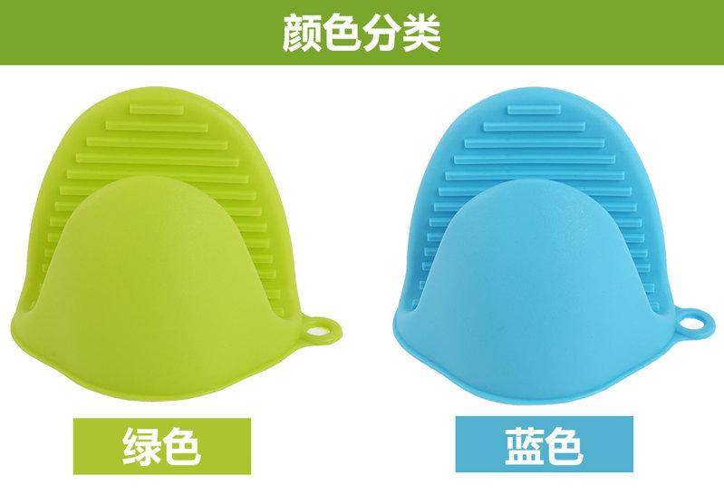 硅胶碗盘夹,防烫碗盘夹,烘焙手夹,硅胶防烫手套,隔热取盘夹