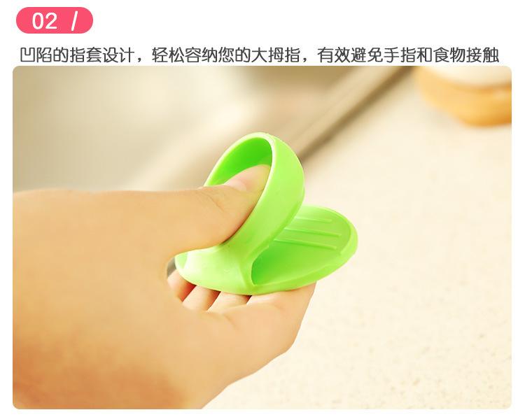 硅胶手指套,硅胶隔热手夹,硅胶取盘器,微波炉手指套
