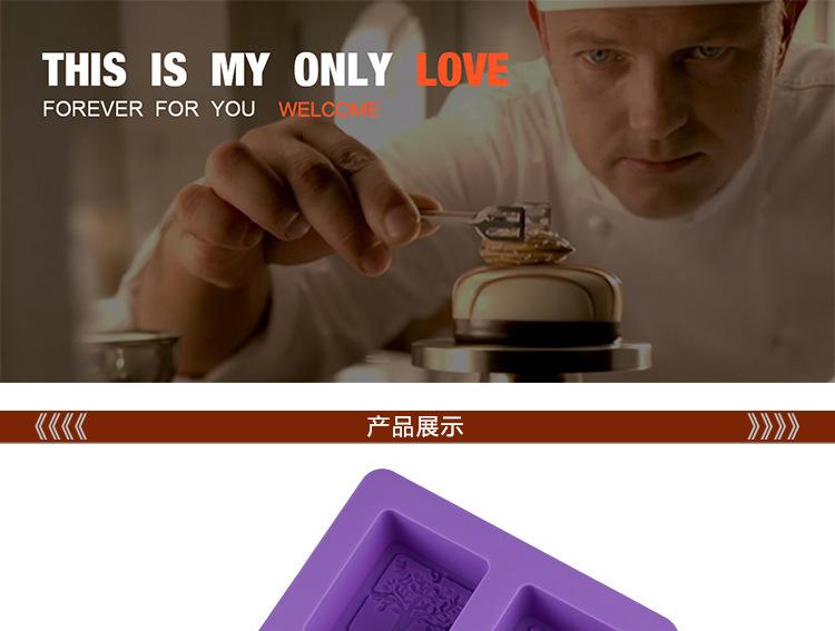 硅胶肥皂模具,硅胶手工皂模,方形肥皂模