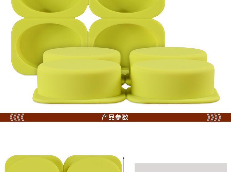 四连手工肥皂模具,硅胶巧克力模具