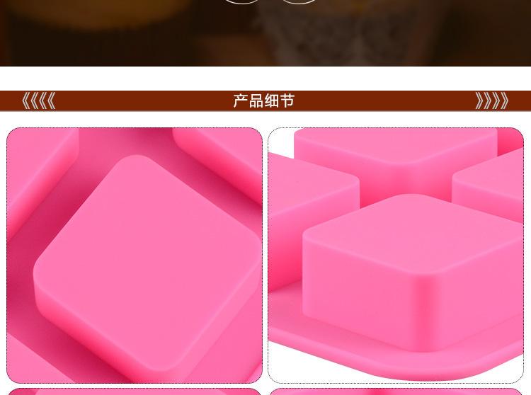 6连方形手工皂模,巧克力模,蛋糕模