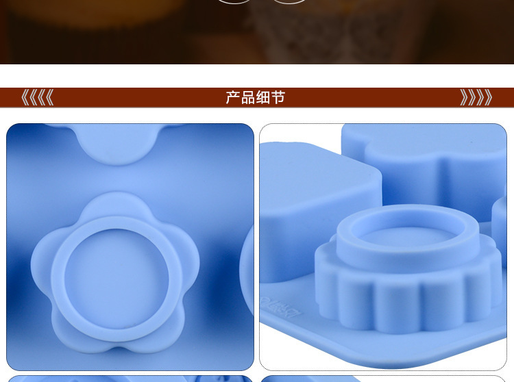 8孔福禄寿福手工皂模,diy巧克力模