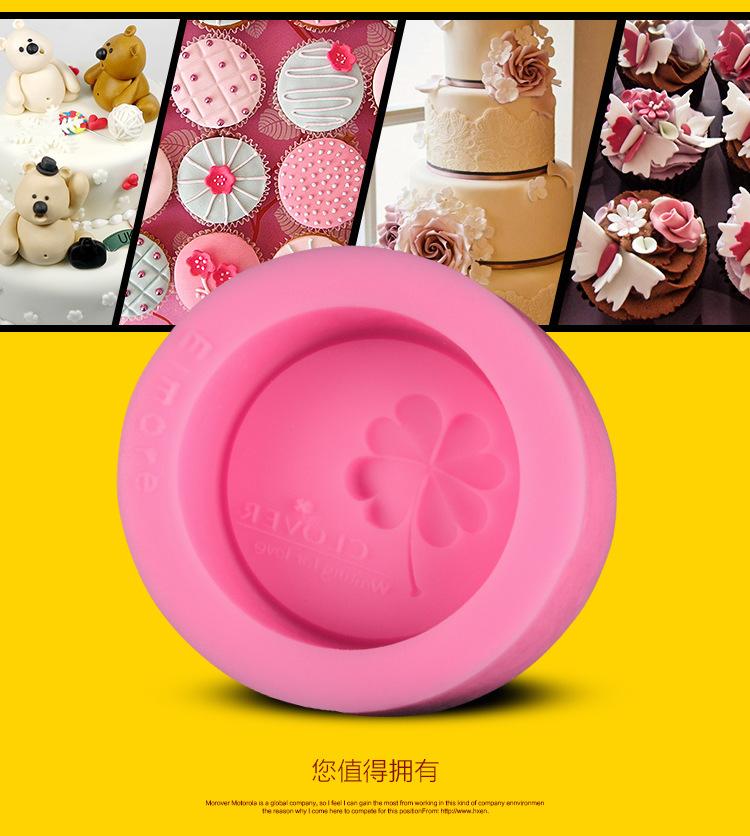 四叶草肥皂模,硅胶翻糖模,蛋糕模