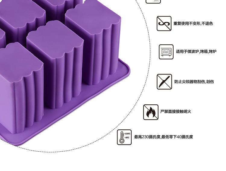 6孔长方形手工皂模