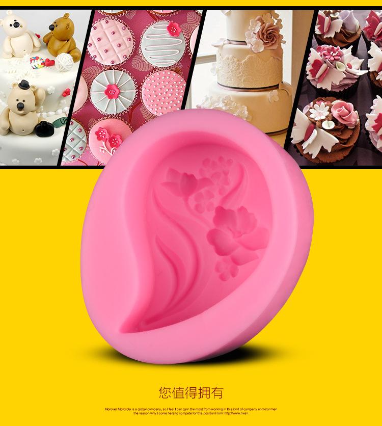 叶子形状肥皂模,蛋糕装饰模,硅胶翻糖模