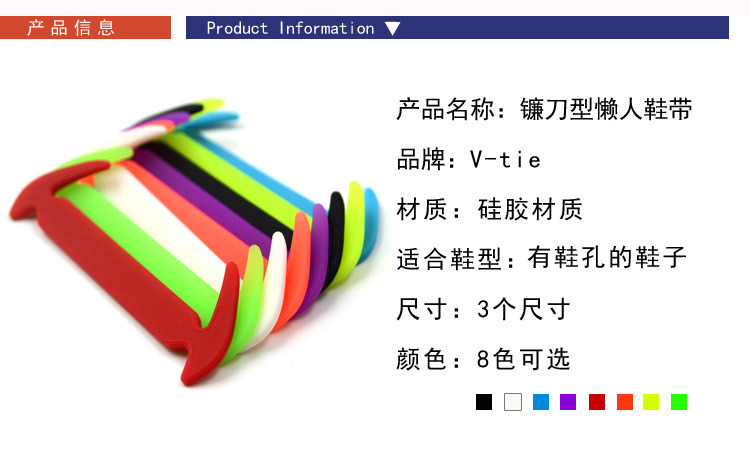 懒人鞋带,硅胶鞋带,镰浙江11选五中奖助手刀免系鞋带