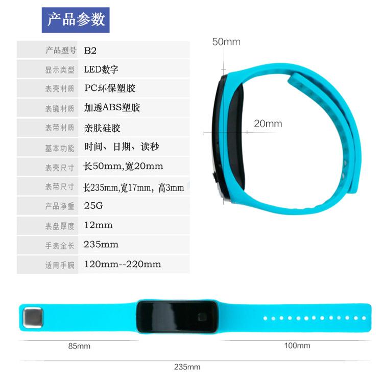 电子硅胶手表,儿童硅胶手表,学生运动手表