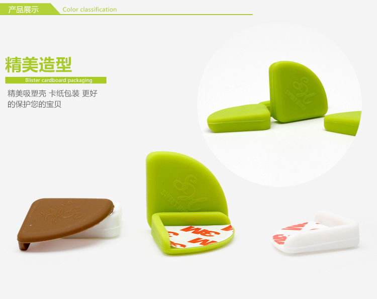 硅胶防碰撞角,安全桌角,防磕碰包角