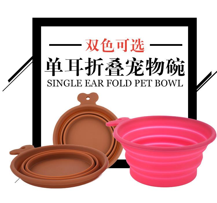 宠物折叠碗,硅胶宠物碗,便携式宠物餐盘