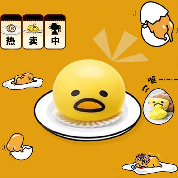 蛋黄捏捏乐