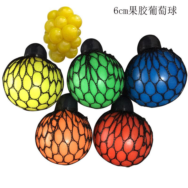 葡萄球发泄玩具,葡萄球,捏捏球
