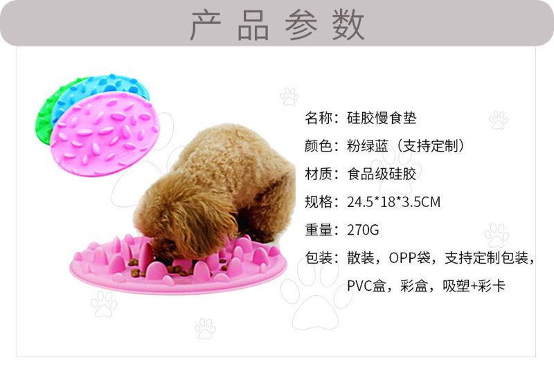 硅胶慢食碗,宠物慢食碗,硅胶宠物碗,硅胶乐食碗