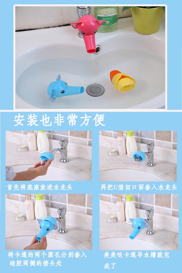 硅胶水龙头延长器,儿童导水槽,硅胶洗手器