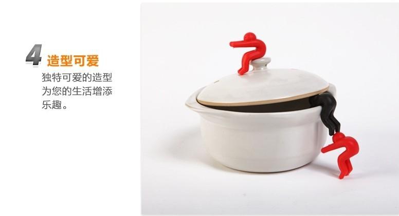 硅胶锅盖防溢器,硅胶手机支架,硅胶筷子架,硅胶防溢器