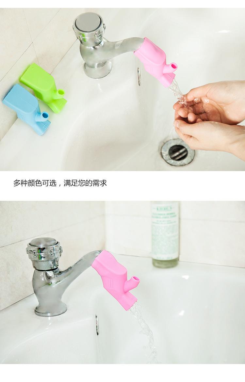 硅胶水龙头延伸器,硅胶导水槽,宝宝洗手器