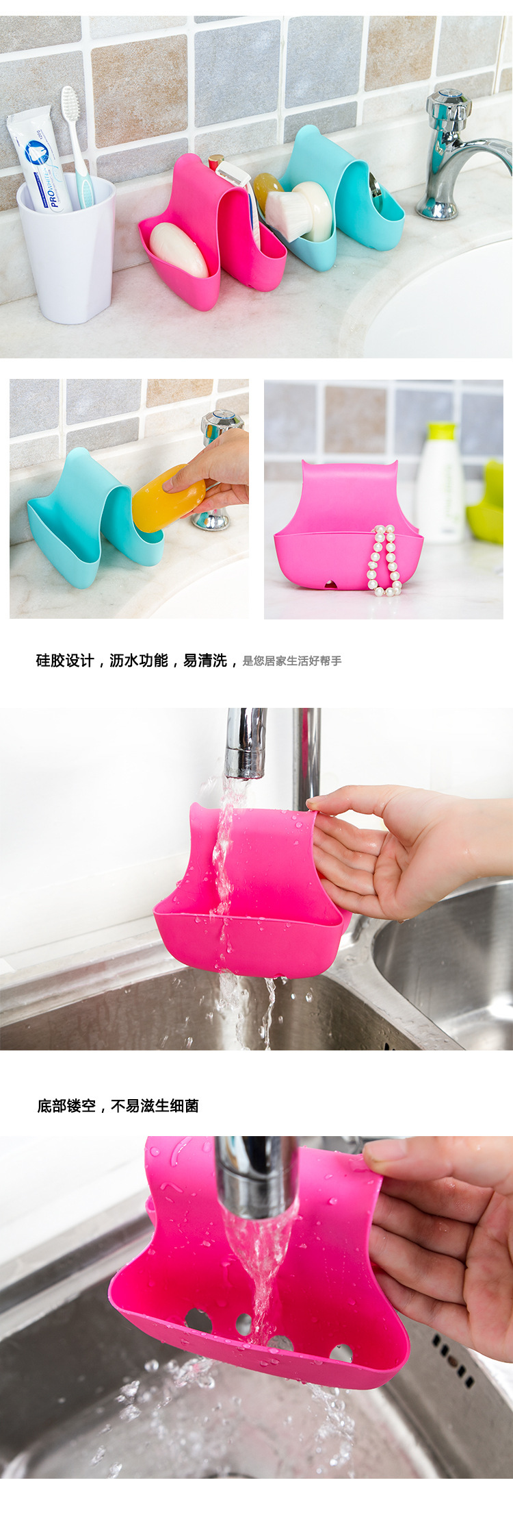 硅胶厨房水槽沥水篮,硅胶海绵收纳架,沥水挂袋,马鞍沥水篮