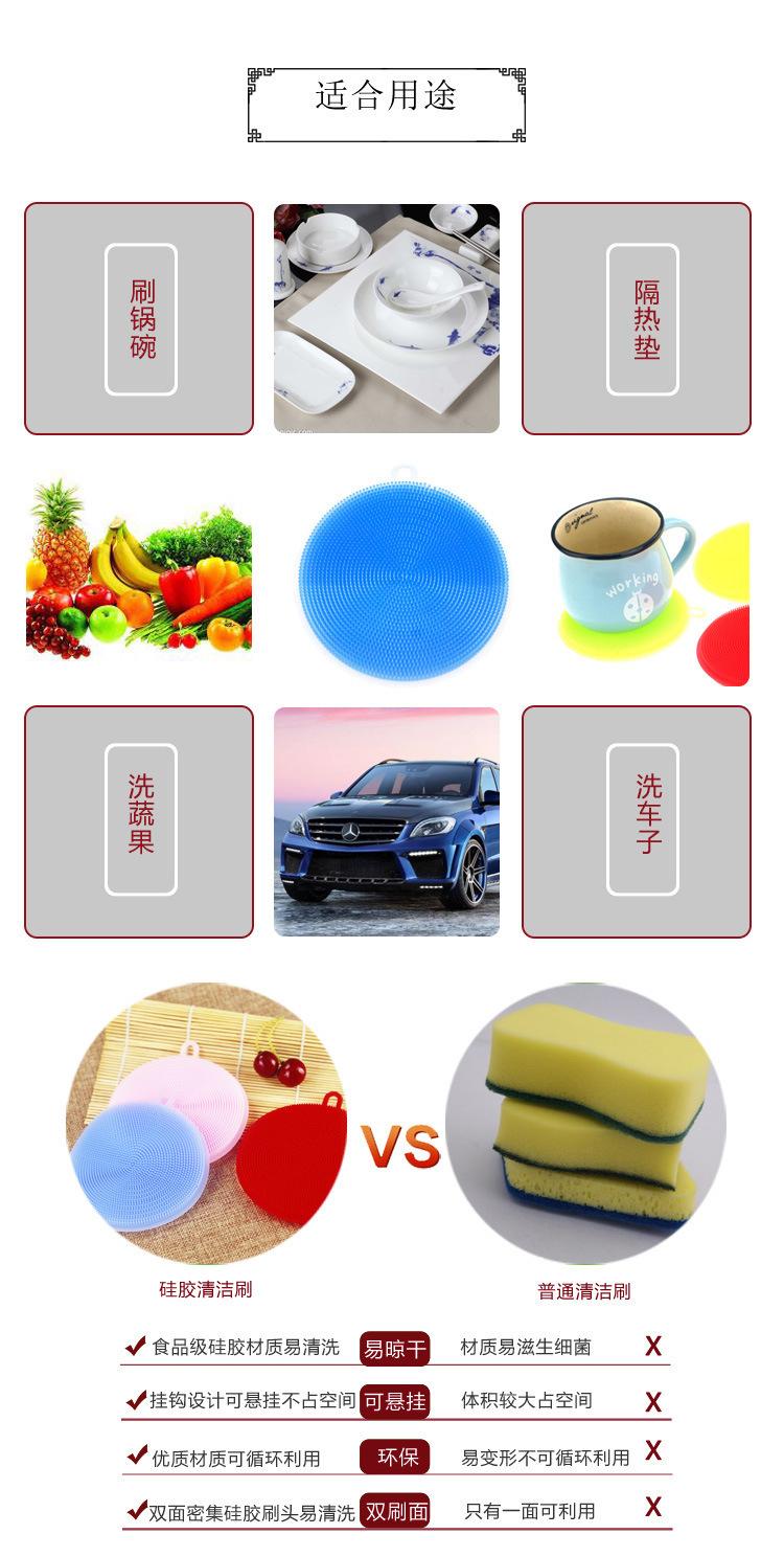 硅胶洗碗刷,硅胶清洁刷,硅胶水果刷