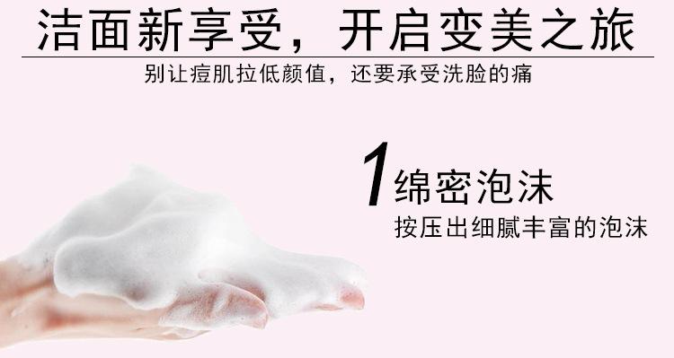 硅胶洗脸刷,硅胶章鱼洗脸刷,硅胶洁面刷,硅胶洗脸神器