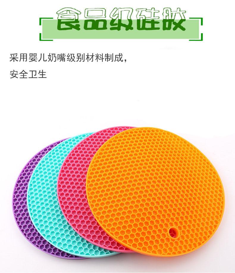 硅胶防滑垫,硅胶隔热垫,硅胶餐垫,硅胶蜂窝餐垫,硅胶餐盘垫