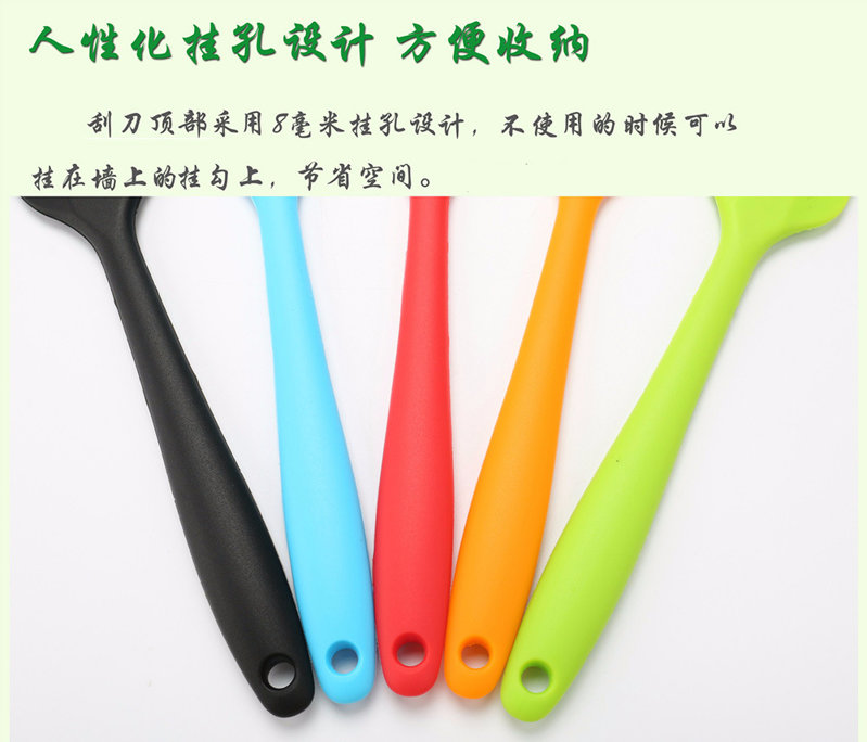硅胶刮刀,硅胶烘焙刮刀,硅胶奶油抹刀,硅胶一体式刮刀