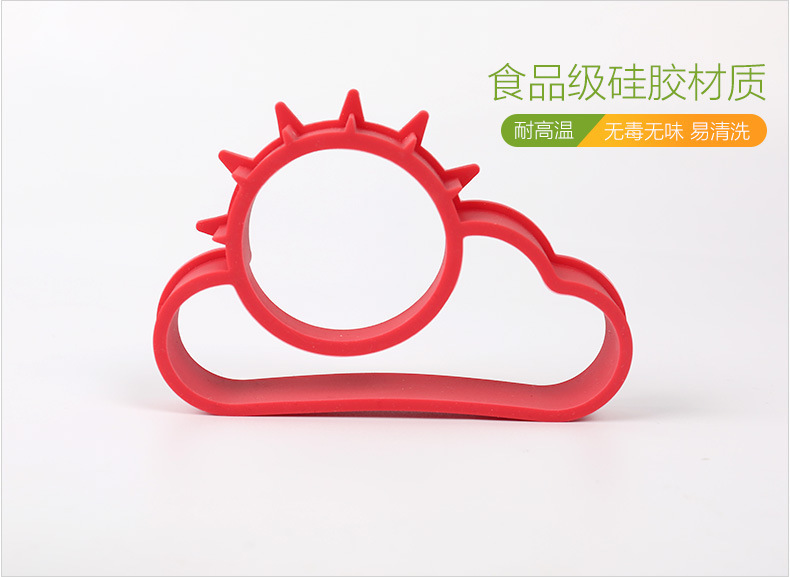 硅胶煎蛋器,太阳云煎蛋器