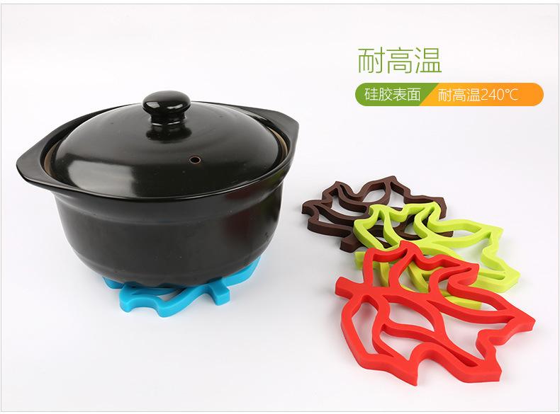 硅胶餐垫,硅胶枫叶餐垫,硅胶碗垫