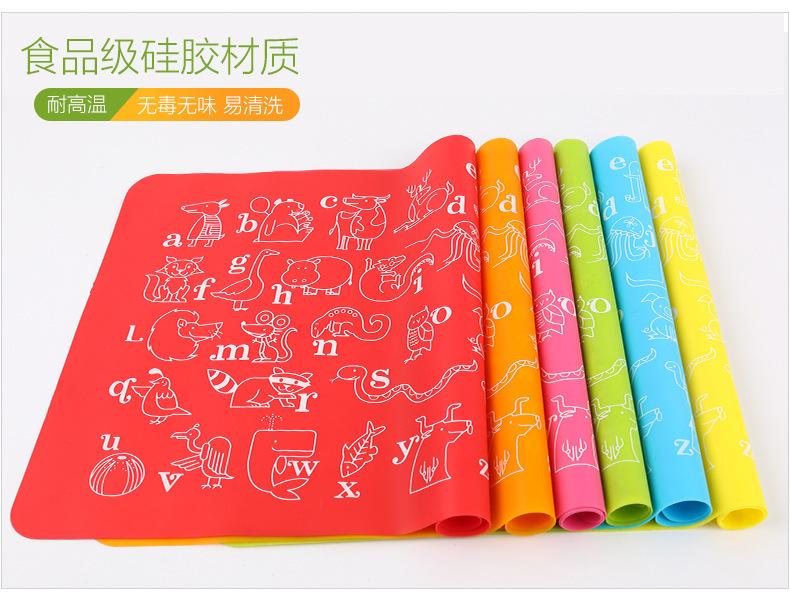 硅胶儿童餐垫