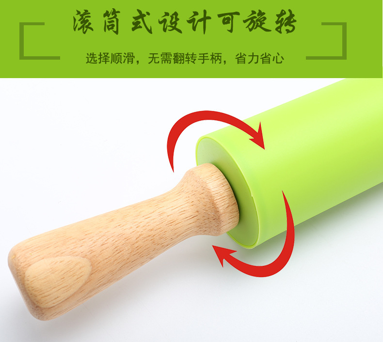 硅胶擀面杖